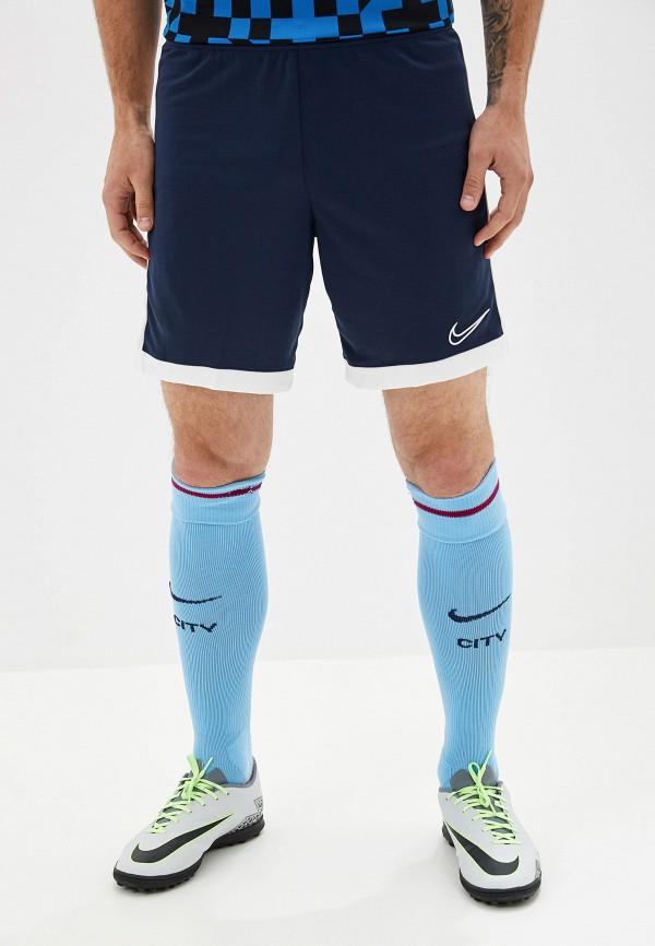 Шорты Nike Nike NI464EMFLCD1 шорты nike цвет синий размер xs