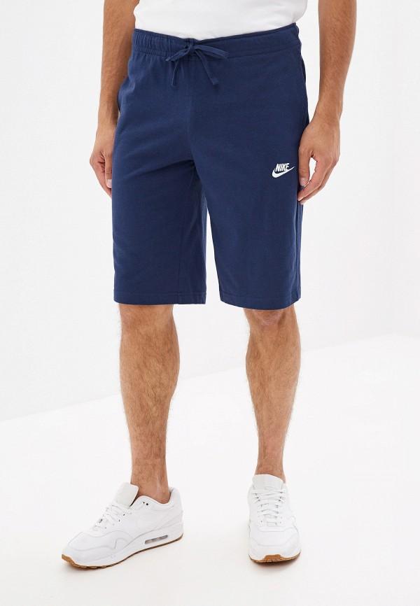 Шорты спортивные Nike Nike NI464EMFLCD2 недорго, оригинальная цена