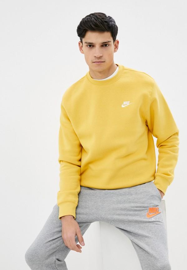 мужской свитшот nike, желтый
