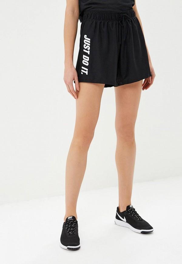 Шорты спортивные Nike Nike NI464EWDNMF2