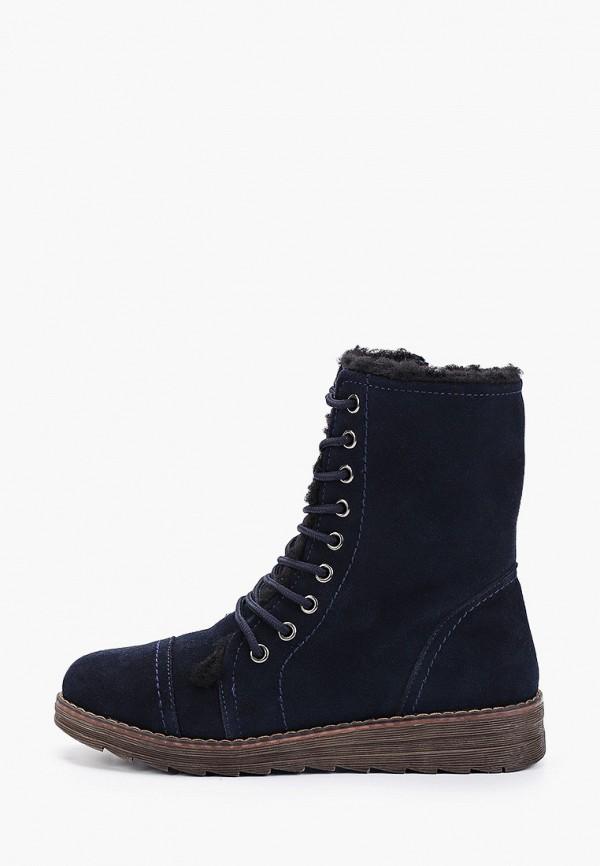 женские ботинки nobbaro, синие
