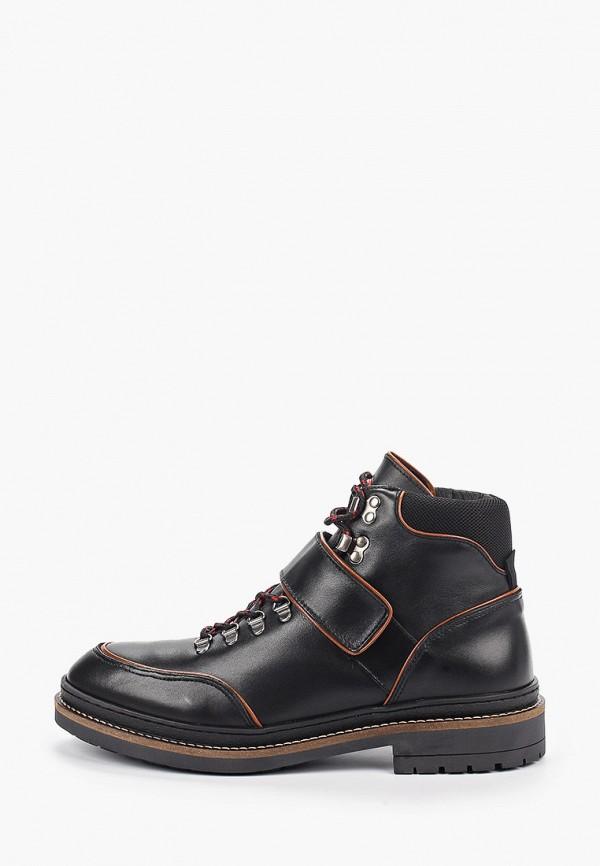 цены на Ботинки Nobrand Nobrand NO024AMGOCI2 в интернет-магазинах