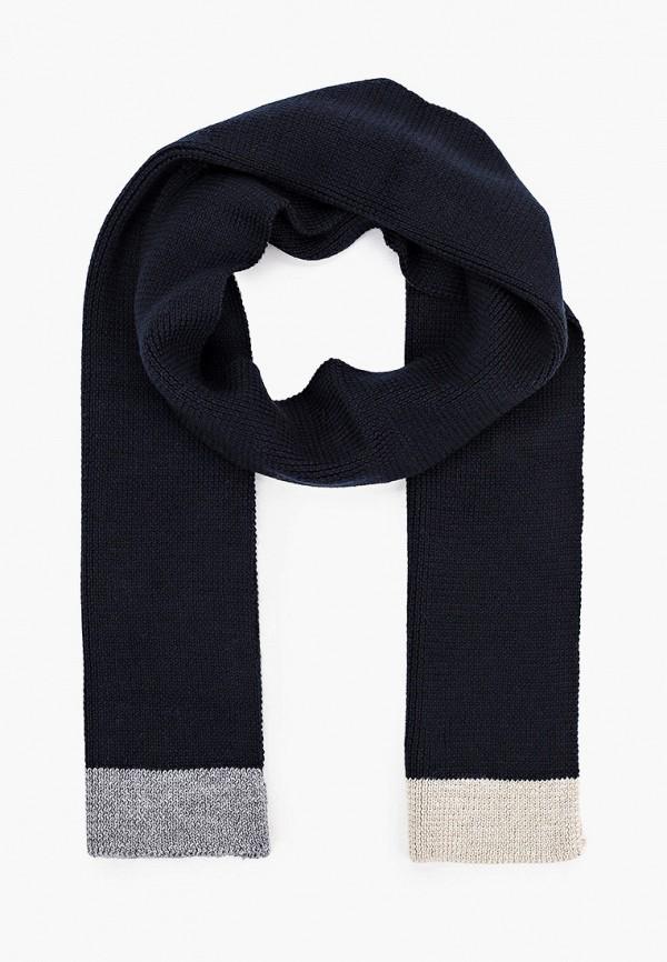 женский шарф noryalli, синий