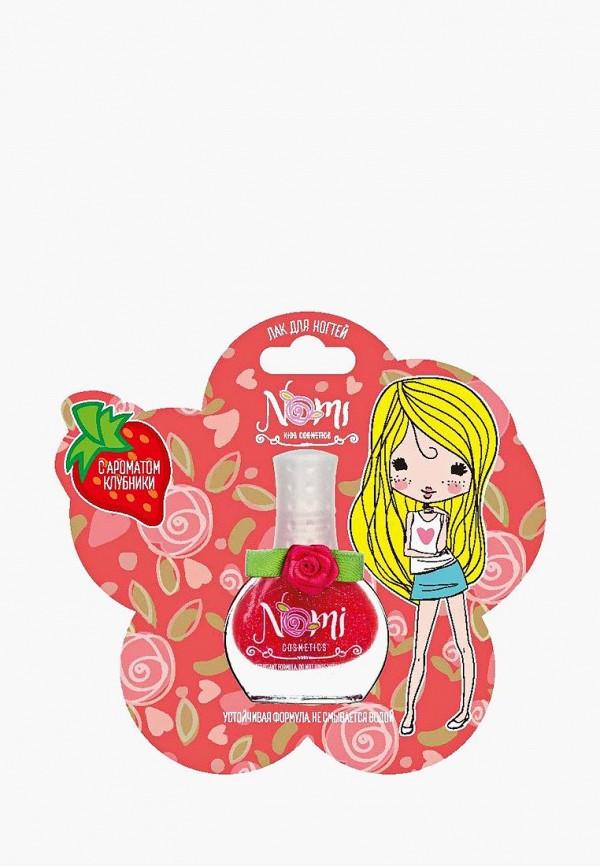 цена на Лак для ногтей Nomi Nomi NO028LKCMAG4