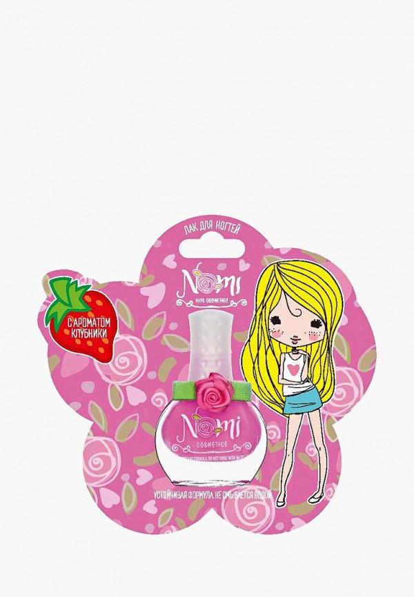 Лак для ногтей Nomi Nomi NO028LKCMAG7 декоративная косметика nomi розовый жемчуг