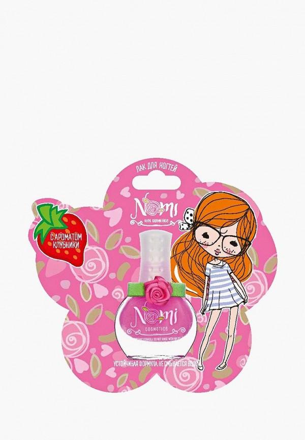 Лак для ногтей Nomi Nomi NO028LKCMAG8 декоративная косметика nomi розовый жемчуг