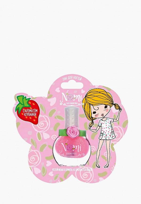 Лак для ногтей Nomi Nomi NO028LKCMAG9 декоративная косметика nomi розовый жемчуг