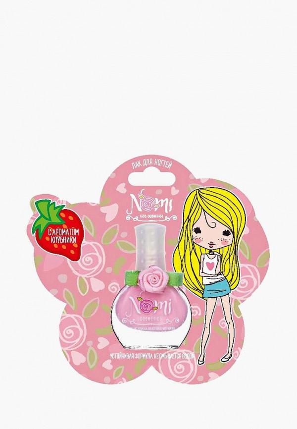 Лак для ногтей Nomi Nomi NO028LKCMAH0 декоративная косметика nomi розовый жемчуг