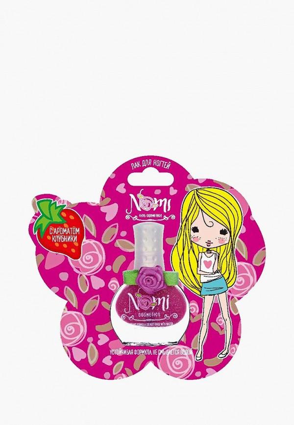 Лак для ногтей Nomi Nomi NO028LKCMAH3 лак для ногтей nomi nomi no028lkcmah7