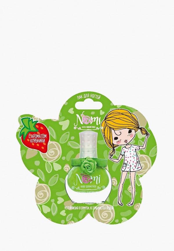 лак для ногтей nomi, зеленый