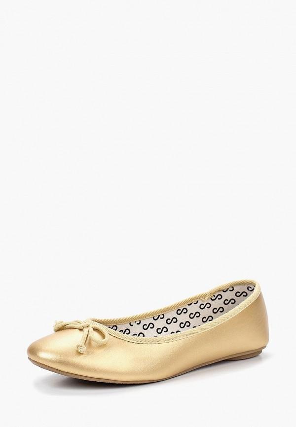 женские балетки noos icon, золотые