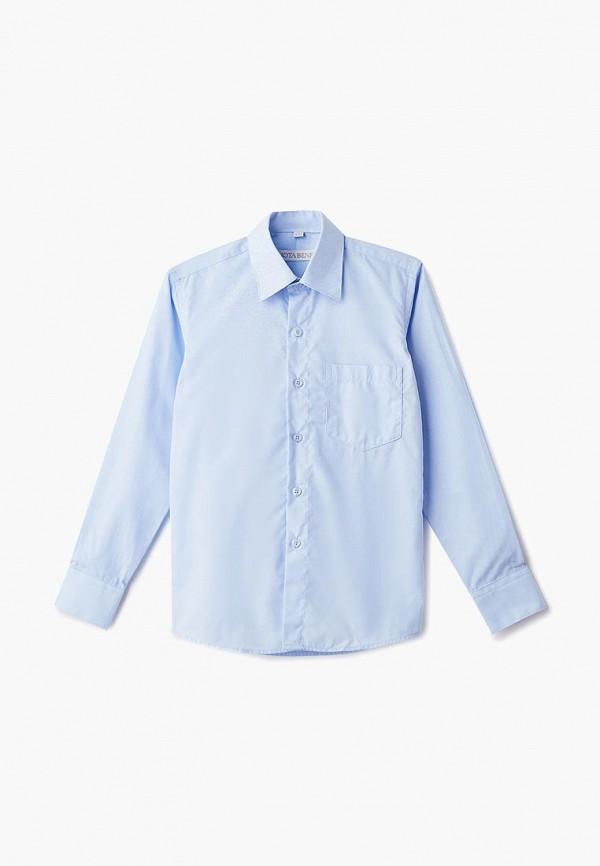 Рубашка Nota Bene Nota Bene NO030EBBXQK1