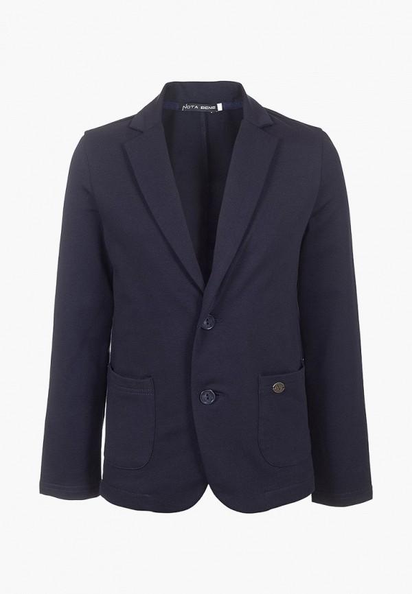 пиджак nota bene для мальчика, синий