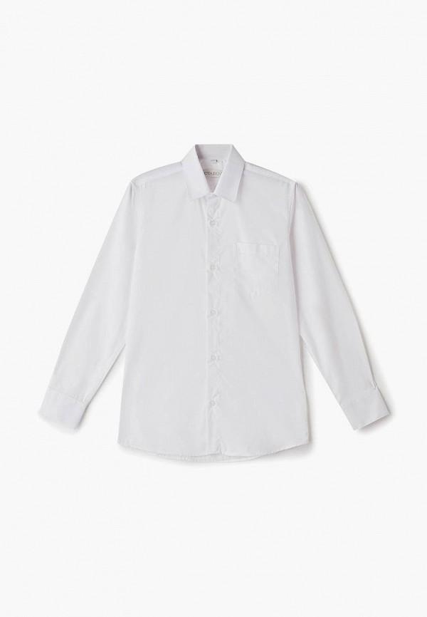 Рубашка Nota Bene Nota Bene NO030EBFSAQ9