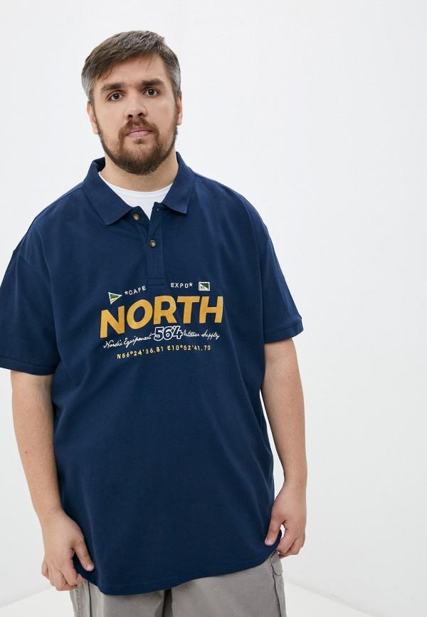 мужское поло north 56-4, синее