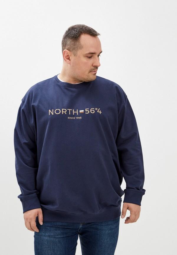 мужской свитшот north 56-4, синий