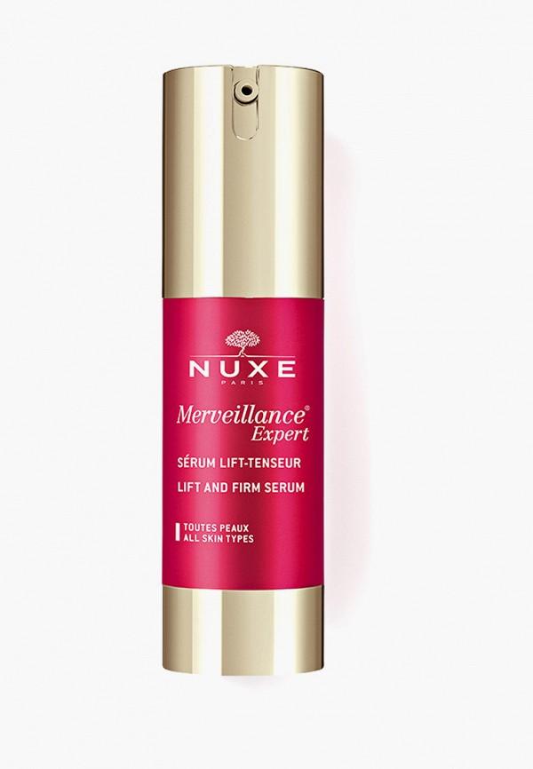 женская сыворотка nuxe