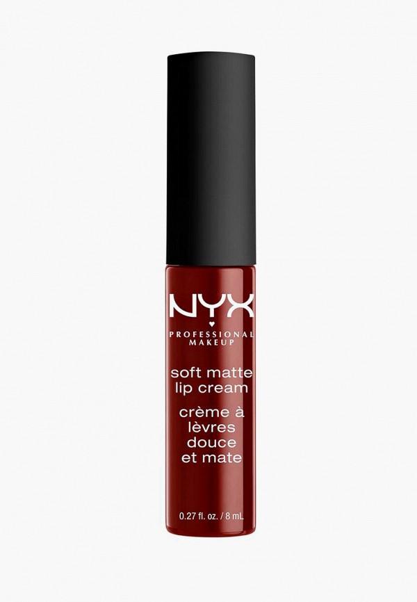 женская помада nyx, бордовая