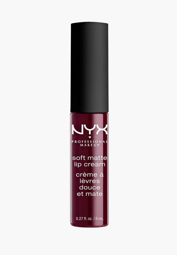 Помада Nyx Professional Makeup