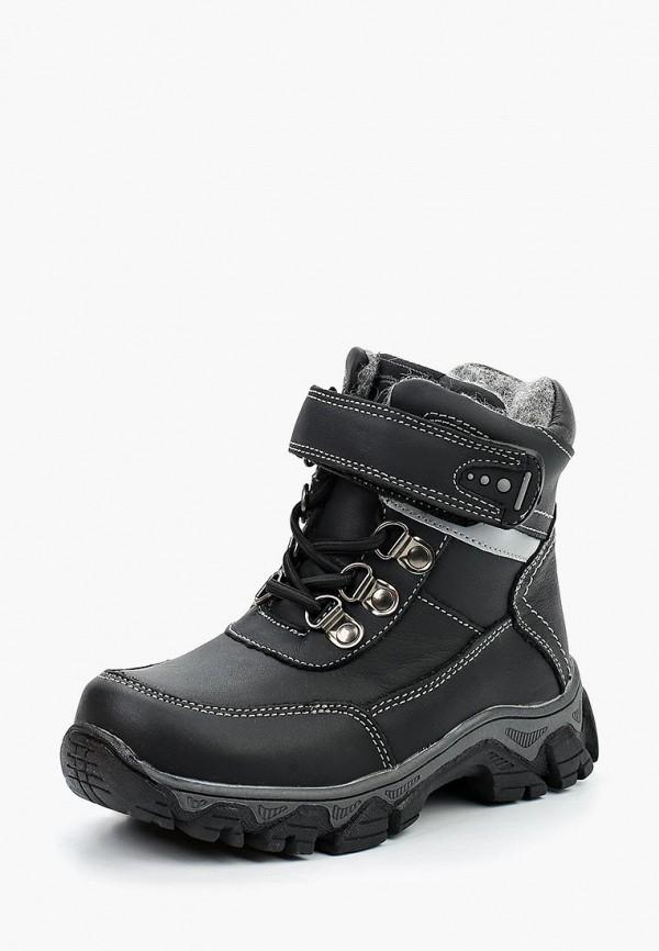 Купить Ботинки Obba, OB002ABXUR26, черный, Осень-зима 2017/2018