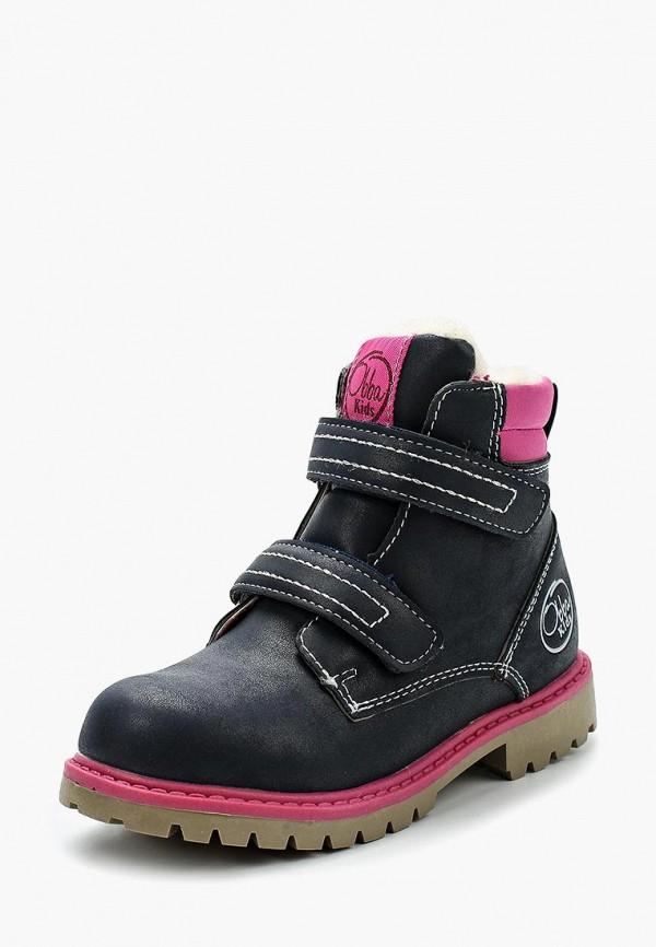 Ботинки Obba Obba OB002AGUVL57 ботинки obba obba ob002abuvl69