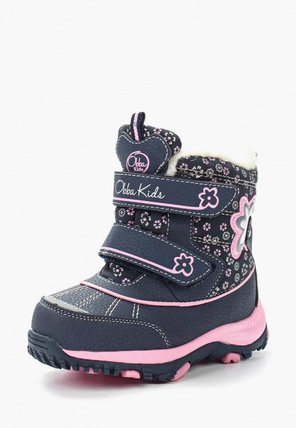 Купить Ботинки Obba, ob002aguvl70, синий, Осень-зима 2017/2018