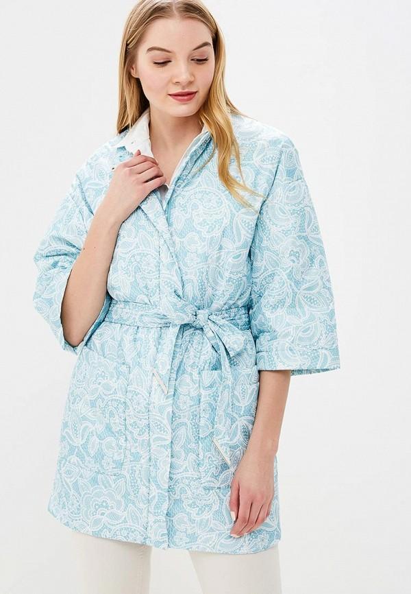 Купить Куртка утепленная Odri Mio, OD006EWAQOW2, бирюзовый, Весна-лето 2018