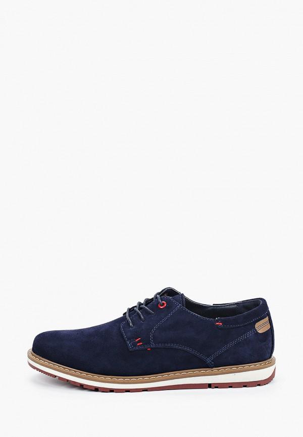 мужские туфли o-live naturalle, синие
