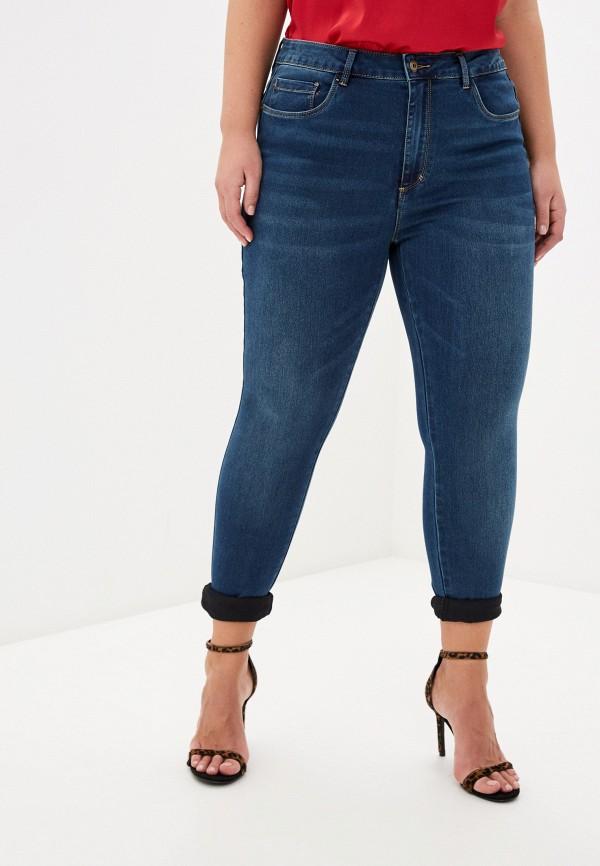женские джинсы only carmakoma, синие