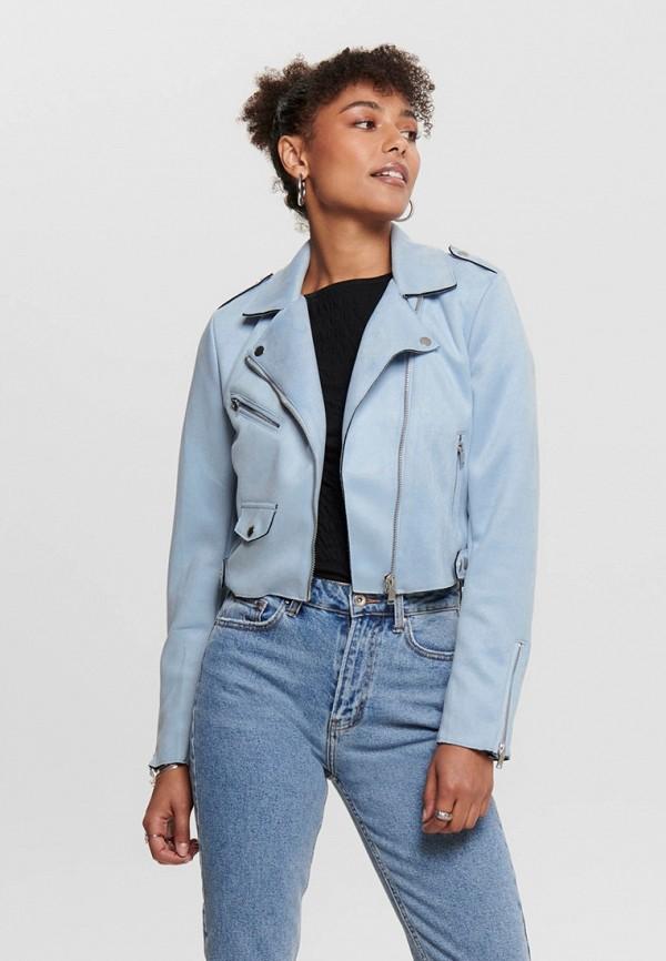 женская кожаные куртка only, голубая