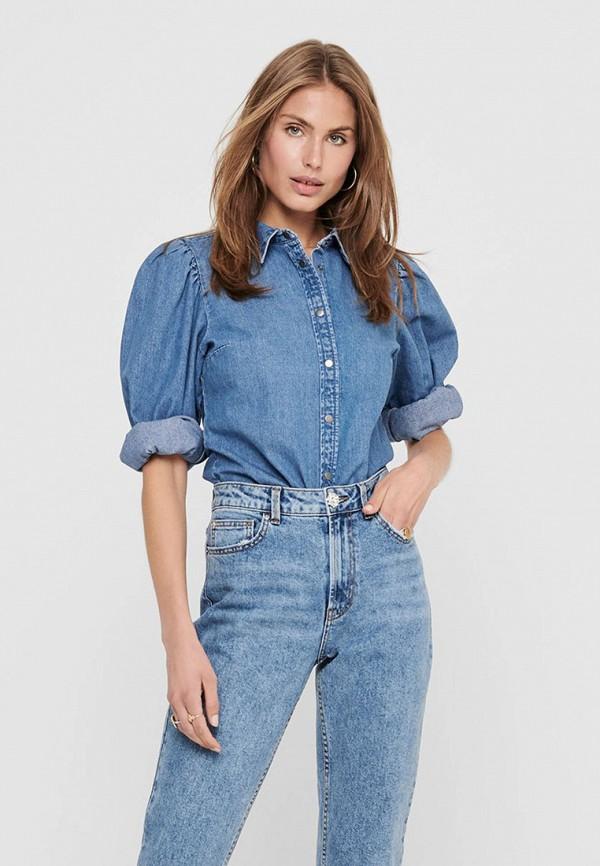 женская джинсовые рубашка only, синяя