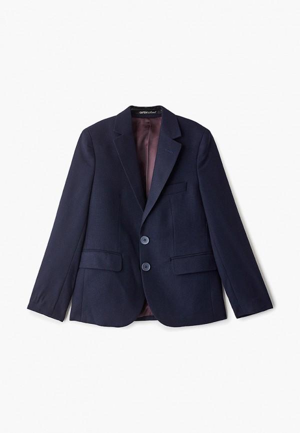 пиджак orby для мальчика, синий