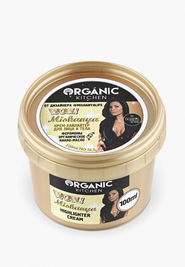 женская крем для тела organic kitchen