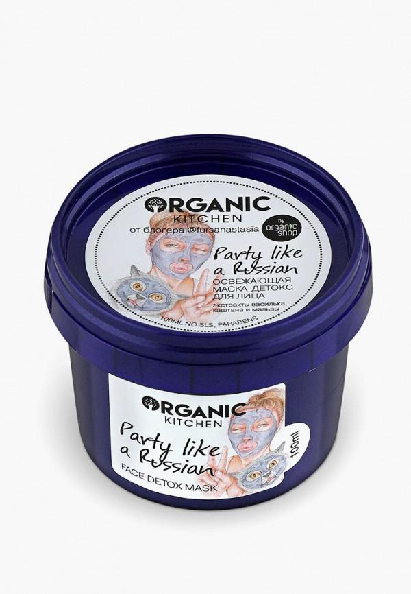 женская маска organic kitchen