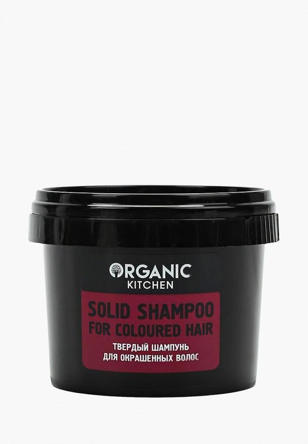 Купить Шампунь Organic Shop, твердый для окрашенных волос Да будет цвет! 70мл, or014luatrr6, прозрачный, Осень-зима 2018/2019
