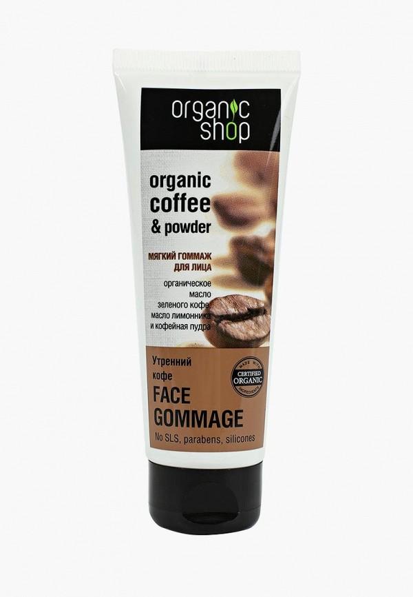Пилинг для лица Organic Shop Organic Shop OR014LWDEQN3 пилинг израиль