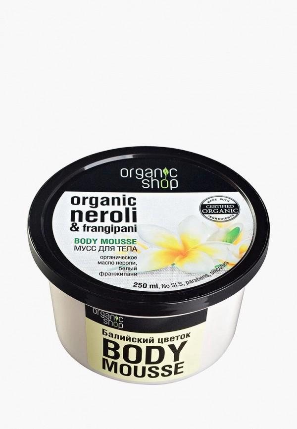 Крем для тела Organic Shop Organic Shop OR014LWFKCK5