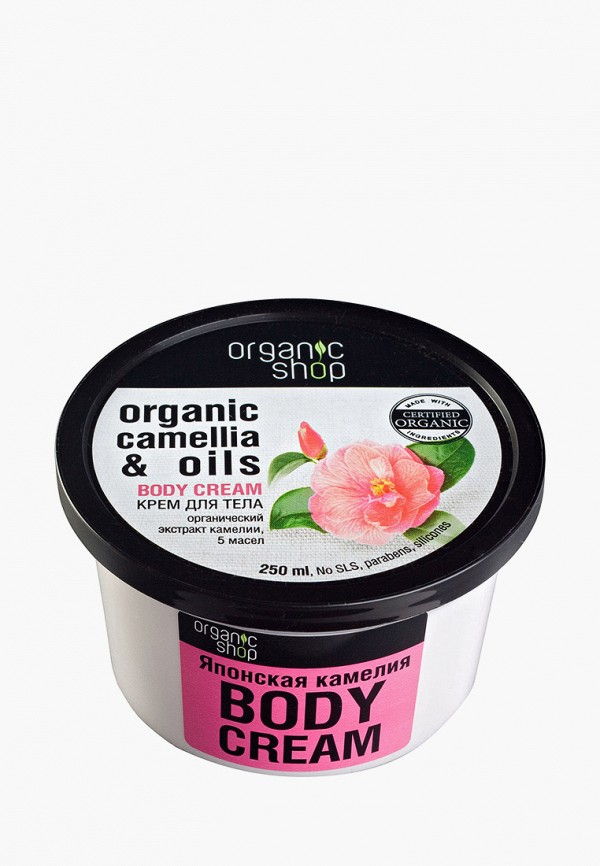 Крем для тела Organic Shop Organic Shop OR014LWNXD58 недорого