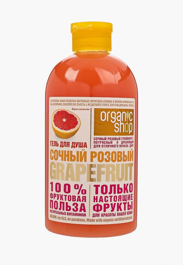 Гель для душа Organic Shop Organic Shop OR014LWUNE36 гель lavera sos blemish control organic mint zinc
