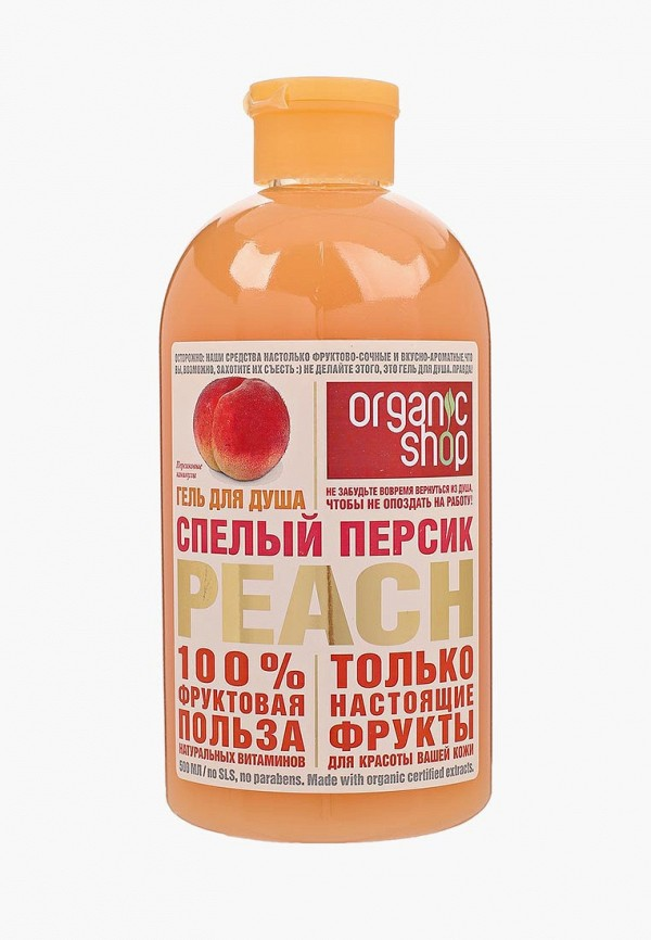 Гель для душа Organic Shop Organic Shop OR014LWUNE37 гель lavera sos blemish control organic mint zinc
