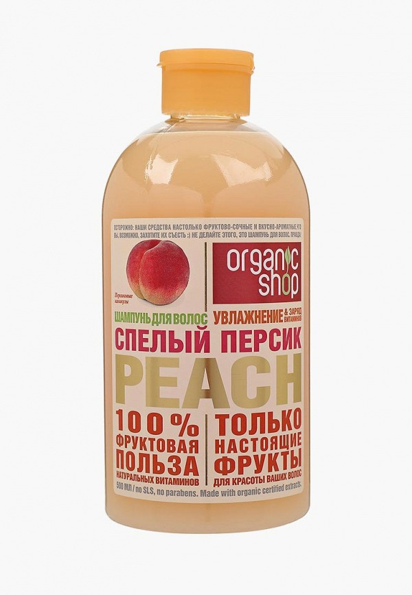 Шампунь Organic Shop Organic Shop OR014LWUNE42 iv shop