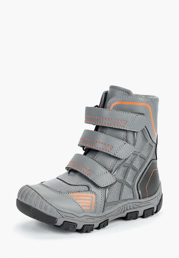 ботинки orthoboom для мальчика, серые