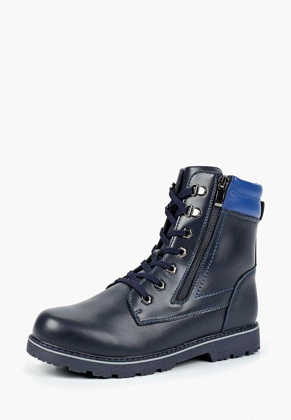 ботинки orthoboom для мальчика, синие