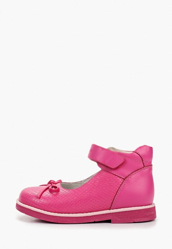 туфли orthoboom для девочки, розовые