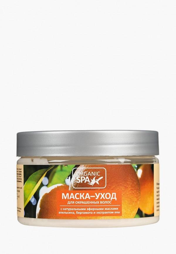 Купить Маска для волос Organic Spa, Стойкий цвет для окрашенных волос, 250 мл, or017lwdtbj3, прозрачный, Весна-лето 2019