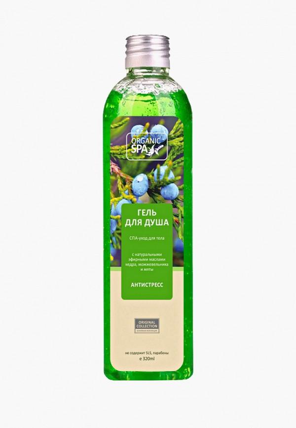 Гель для душа Organic Spa Organic Spa OR017LWFFTQ1 шампунь organic spa organic spa or017lwdtbk0