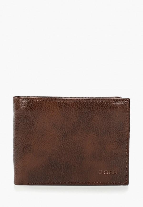 мужской кошелёк o'stin, коричневый