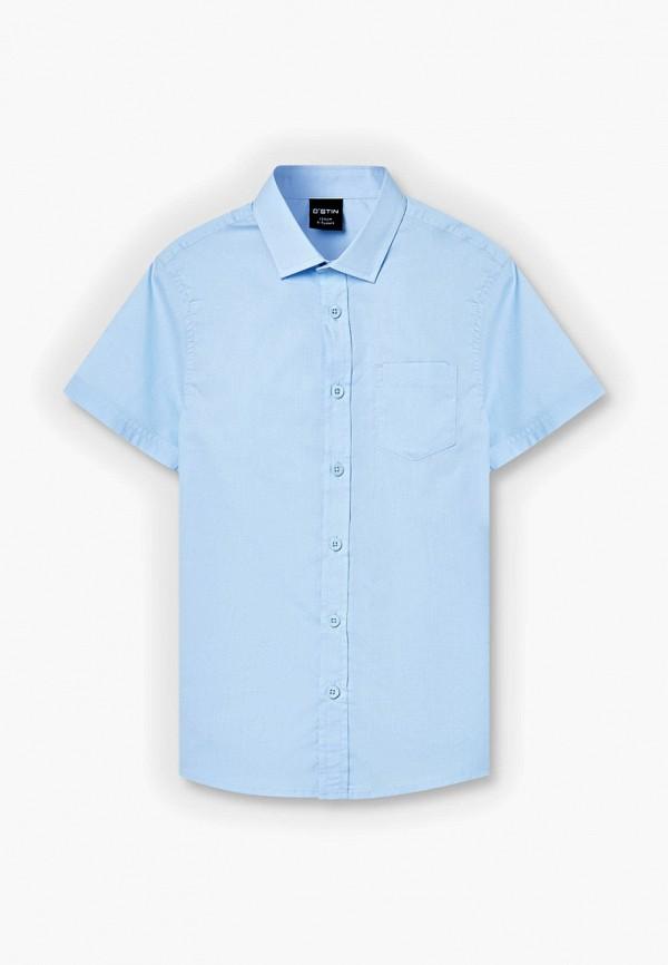 рубашка o'stin для мальчика, голубая