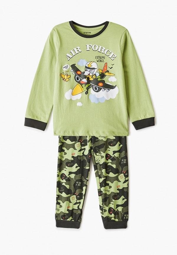 Пижама O