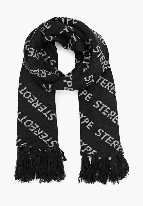 мужской шарф o'stin, черный